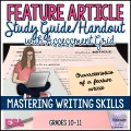 Feature Article Study Guide & Rubric
