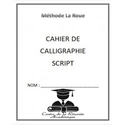 Cahier de calligraphie (script)