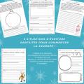 Activité d'écriture - Noël - Hiver