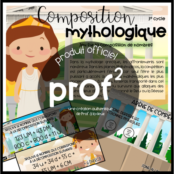 Composition mythologique