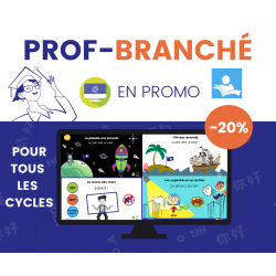 PROMOTION 11-13 MAI - Enseigner à Distance