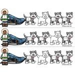 Atelier chiens de traineau (Suites)