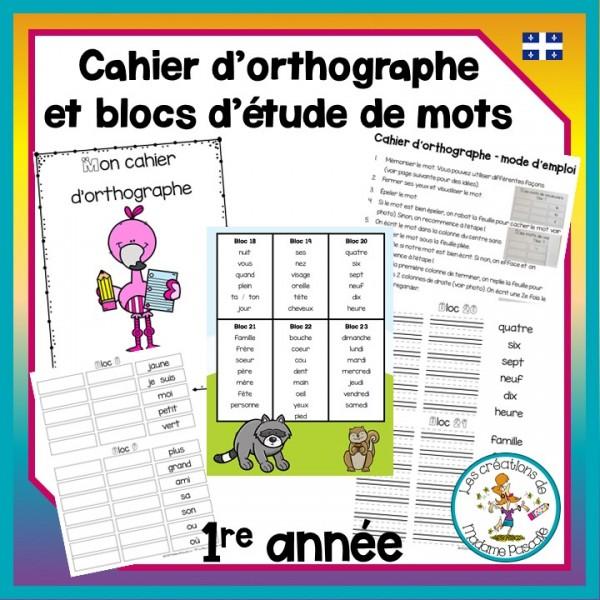 Cahier d'étude de mots de 1re année en 29 blocs