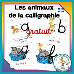 Les animaux de la calligraphie