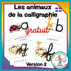 animaux de la calligraphie - version 2