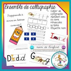Ensemble calligraphie-qc-coccinelle/singe/girafe