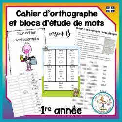 Cahier d'étude de mots de 1re année en 26 blocs-B